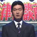 Sinsuke