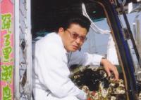 Aikawasho